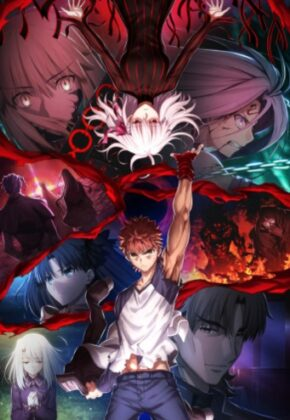 Fate stay night Heavens Feel 3 Spring Song