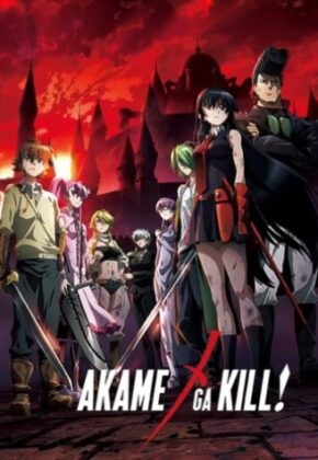 Akame ga Kill Latino