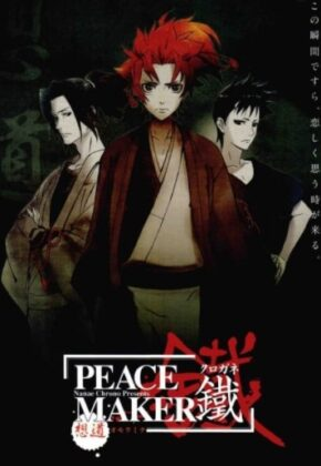 Peace Maker Kurogane Movie 1 Omou Michi