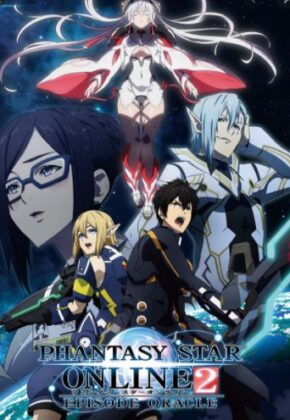 Phantasy Star Online 2 Episode