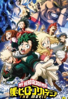 Boku no Hero Academia The Movie 1 Futari no Hero