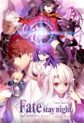 Fate stay night Movie 1 Heavens Feel - Presage Flower