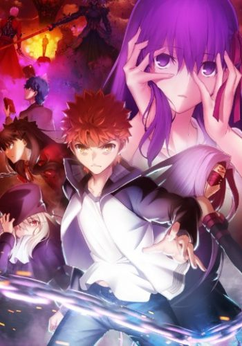 Fate stay night Movie 2 Heavens Feel – Lost Butterfly