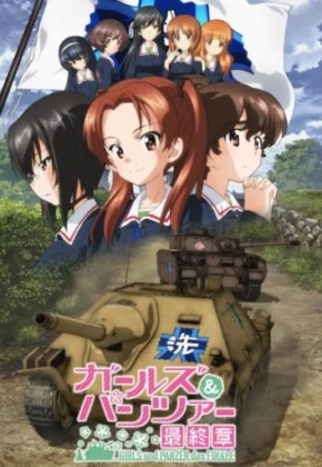 Girls & Panzer Saishuushou Part 2 - Pelicula
