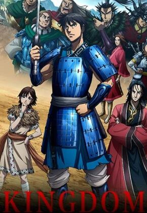 Kingdom 3rd Season (06/??)