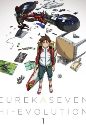 Koukyoushihen Eureka Seven Hi-Evolution Movie 1