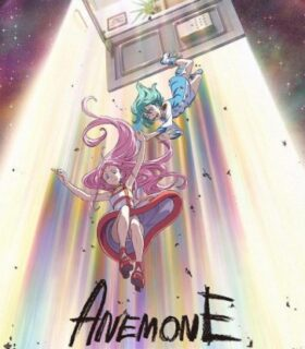 Koukyoushihen Eureka Seven Hi-Evolution Movie 2 Anémone