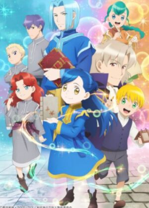 Honzuki no gekokujou 2nd season