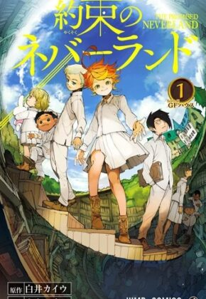 The Promised Neverland Manga