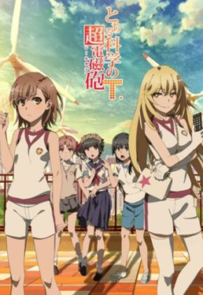 Toaru Kagaku no Railgun T 3 Season