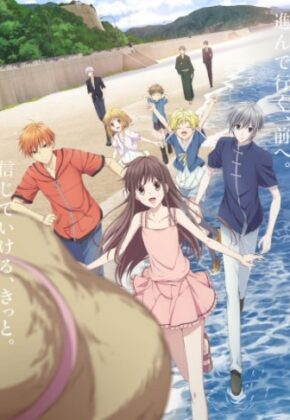 fruits Basket 2nd Season Anime