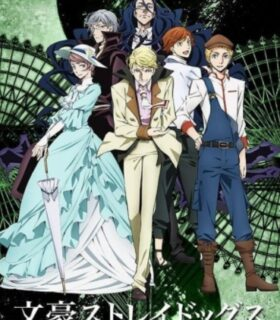 Bungou Stray Dogs 2nd Season
