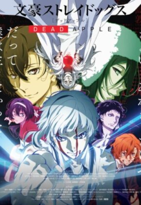 Bungou Stray Dogs Dead Apple Pelicula