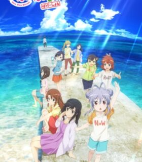NON NON BIYORI MOVIE VACATION
