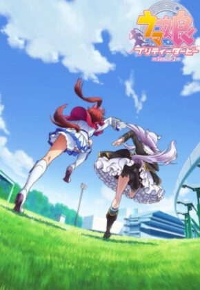 Uma Musume Pretty Derby Season 2