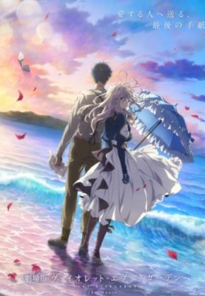 Violet Evergarden The Movie 2020