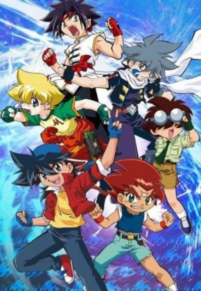 Beyblade G Revolution anime