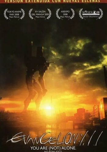 Evangelion 1.11 You Are (Not) Alone [Pelicula][Latino]