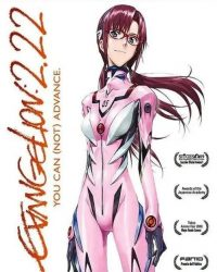 Evangelion: 2.22 You Can (Not) Advance latino